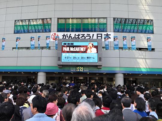 f:id:takahikonojima:20170502135835j:plain