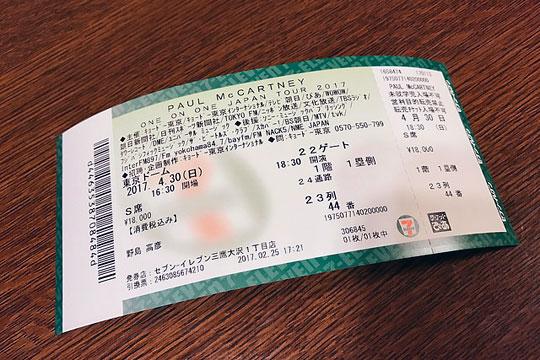 f:id:takahikonojima:20170502135841j:plain