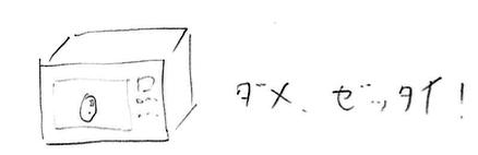 f:id:takahikonojima:20170507201021p:plain