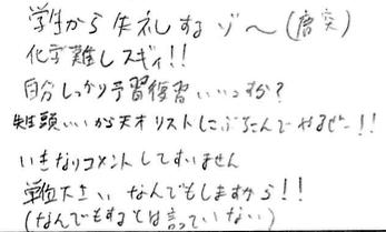f:id:takahikonojima:20170507201026p:plain