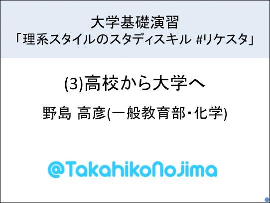 f:id:takahikonojima:20170510151517j:plain