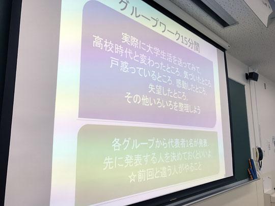 f:id:takahikonojima:20170510151534j:plain