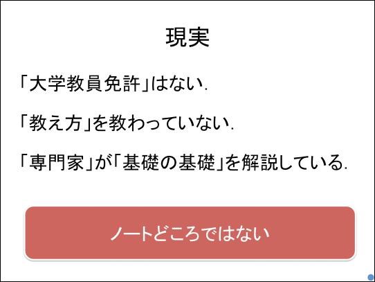 f:id:takahikonojima:20170514182112p:plain