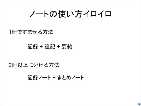 f:id:takahikonojima:20170514182141p:plain