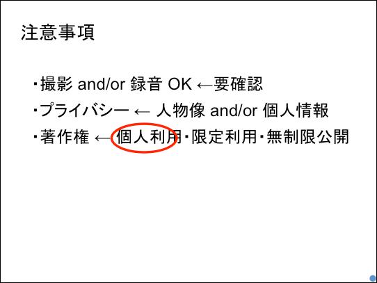 f:id:takahikonojima:20170514182227p:plain