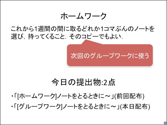 f:id:takahikonojima:20170514182242p:plain