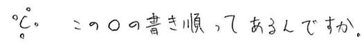 f:id:takahikonojima:20170517161210p:plain