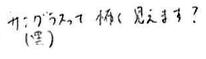 f:id:takahikonojima:20170517161215p:plain