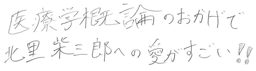 f:id:takahikonojima:20170517161229p:plain