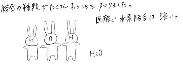 f:id:takahikonojima:20170517161240p:plain