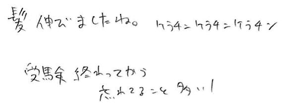 f:id:takahikonojima:20170517161256p:plain
