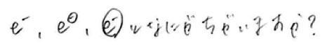 f:id:takahikonojima:20170525160709p:plain