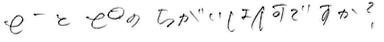 f:id:takahikonojima:20170525160716p:plain