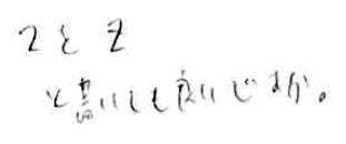f:id:takahikonojima:20170525160723p:plain