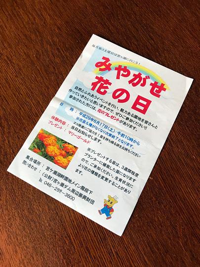 f:id:takahikonojima:20170527191313j:plain