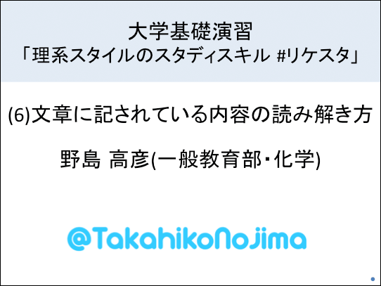 f:id:takahikonojima:20170529152830p:plain
