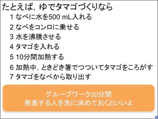 f:id:takahikonojima:20170529152846p:plain