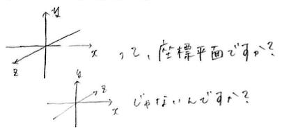 f:id:takahikonojima:20170530172833p:plain