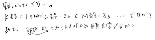 f:id:takahikonojima:20170530172842p:plain
