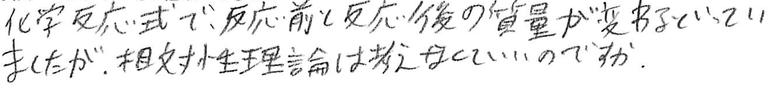 f:id:takahikonojima:20170602163235p:plain