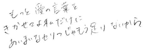 f:id:takahikonojima:20170602163255p:plain