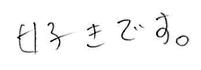 f:id:takahikonojima:20170602163302p:plain