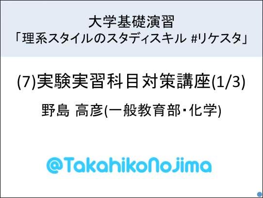f:id:takahikonojima:20170605172406j:plain