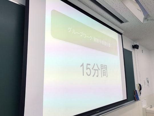 f:id:takahikonojima:20170605172537j:plain