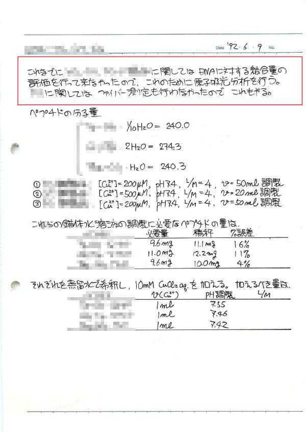 f:id:takahikonojima:20170607151913j:plain
