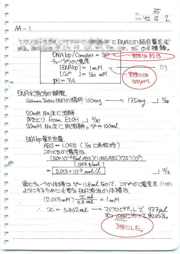 f:id:takahikonojima:20170607151929j:plain