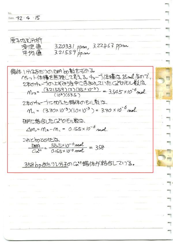 f:id:takahikonojima:20170607151940j:plain