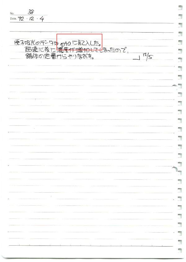 f:id:takahikonojima:20170607152002j:plain