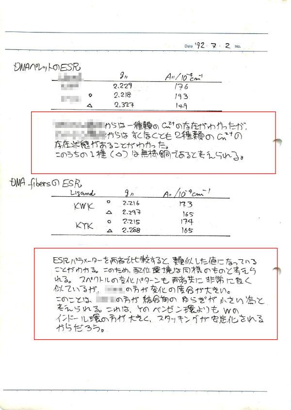 f:id:takahikonojima:20170607152010j:plain