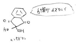 f:id:takahikonojima:20170607175108p:plain
