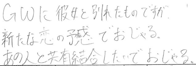 f:id:takahikonojima:20170607175120p:plain