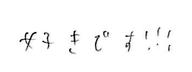 f:id:takahikonojima:20170607175127p:plain