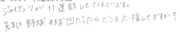 f:id:takahikonojima:20170607175138p:plain