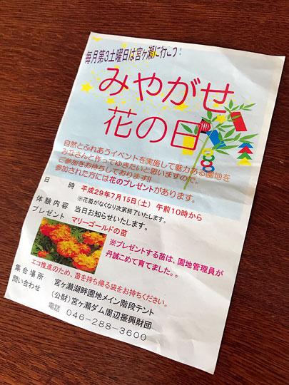 f:id:takahikonojima:20170618155141j:plain