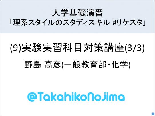 f:id:takahikonojima:20170619141414p:plain