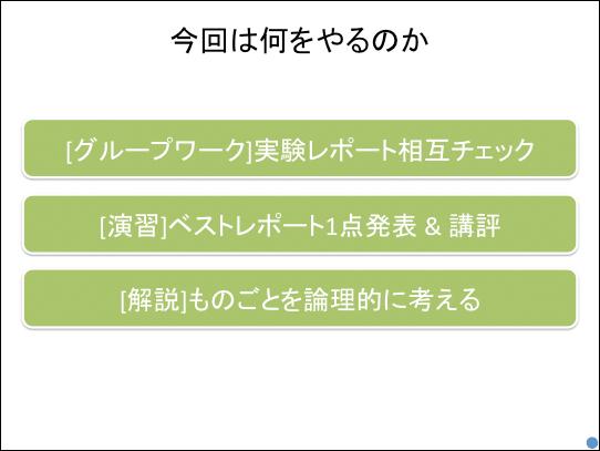 f:id:takahikonojima:20170619141421p:plain