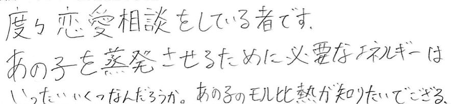 f:id:takahikonojima:20170626163802p:plain
