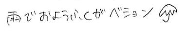 f:id:takahikonojima:20170626163815p:plain
