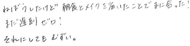 f:id:takahikonojima:20170626163822p:plain