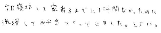 f:id:takahikonojima:20170626163830p:plain