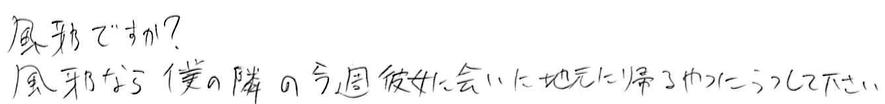 f:id:takahikonojima:20170626163858p:plain