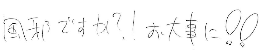 f:id:takahikonojima:20170626163906p:plain