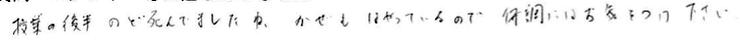 f:id:takahikonojima:20170626163914p:plain