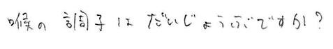 f:id:takahikonojima:20170626163932p:plain