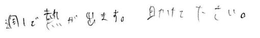 f:id:takahikonojima:20170626163941p:plain