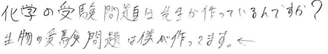 f:id:takahikonojima:20170626163953p:plain